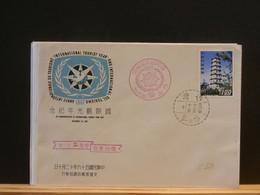 BOXCHINA  LOT080    FDC   TAIWAN 1967 - FDC