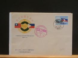 BOXCHINA  LOT081    FDC   TAIWAN 1967 - FDC