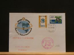 BOXCHINA  LOT082    FDC   TAIWAN 1980 - FDC