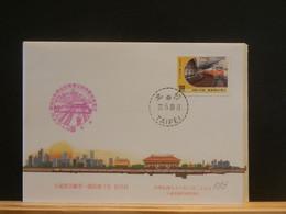 BOXCHINA  LOT083A    FDC   TAIWAN 1989 - FDC