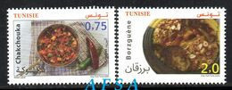 Joint Issue-EUROMED 2020-Tunisian Traditional Food // émission Conjointes Plats Traditionnels De Tunisie - Tunesien (1956-...)
