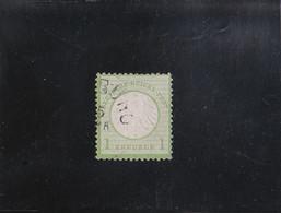 AIGLE EN RELIEF PETIT ECUSSON  1 K VERT JAUNE OBLITéRé N° 7 YVERT ET TELLIER 1872 - Oblitérés