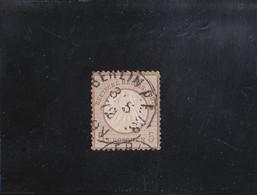 AIGLE EN RELIEF PETIT ECUSSON  5 G BISTRE OBLITéRé N° 6 YVERT ET TELLIER 1872 - Oblitérés