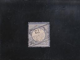 AIGLE EN RELIEF PETIT ECUSSON  2 G BLEU OBLITéRé N° 5 YVERT ET TELLIER 1872 - Oblitérés