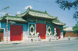 BEIJING - LIBRARY (10 X 15) - China