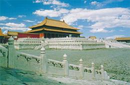 BEIJING - PALACE MUSEUM (10 X 15) - China