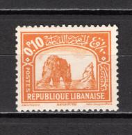 GRAND LIBAN N° 128  NEUF AVEC CHARNIERE COTE 0.20€   PAYSAGE GROTTE - Ungebraucht