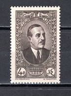 GRAND LIBAN N° 153  NEUF AVEC CHARNIERE COTE 0.90€    PRESIDENT - Neufs