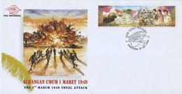"""Indonesie FDC """"Serangan Umum 1 Maret 1949"""" (1425) - Indonésie"""