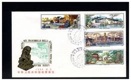 ITALIA - 1980 - MOSTRA DEL FRANCOBOLLO DELLA REPUBBLICA POPOLARE CINESE A MILANO   1980 - Abarten Und Kuriositäten
