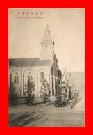 Tientsin  , Hopital Chapelle    ( Recto Et Verso ) - China