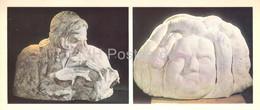 Russian Sculptor S. Konenkov Museum - Italian Violinist Niccolo Paganini - Composer Bach - 1978 - Russia USSR - Unused - Russia