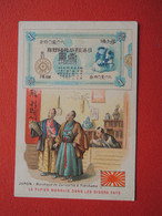 CHROMO Tisane Des Pères Célestins.Texte Au Dos. Le Papier Monnaie. Japon. Marchand De Curiosités à Yokohama - Unclassified