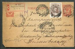 60402 RUSSIA Belarus Radashkovichy Vilna Gub. Cancel 1916 REGISTERED Card To Ekerinburg Pmk - Briefe U. Dokumente