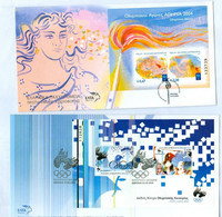 GREECE 2 FDC 4/5/2004 OLYMPIC FLAME OLYMPIC TRUCE - FDC