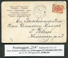 60507 RUSSIA Belarus RAILWAY TPO#214 Orany-Mosty Cancel 1905 Postcard To Revel - Briefe U. Dokumente