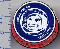 183-1 Space Russian Pin. Gagarin 55 Anniversary. Cosmodrome Vostochny - Spazio