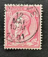 Leopold II OBP 46 - 10c Gestempeld NINOVE - 1884-1891 Leopoldo II