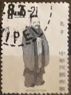 TAIWÁN 1973 Chinese Cultural Heroes. USADO - USED - Usados
