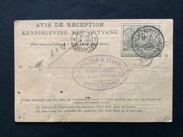 Avis De Réception Des Chemins De Fer 10c - HEYST AAN ZEE HEYST SUR MER 1912 Naar Brussel - Spoorwegstempel HEYST Nr 1 - 1895-1913