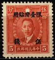 Taiwan 1946 Mi 15 Liao Zhongkai - Nuevos