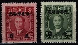 Taiwan 1946 Mi 23-24 Sun Yat-sen - Nuevos
