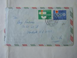 PORTUGAL ALGES  COVER  1964 TO USA  POR AVIAO 4,5 - Covers & Documents