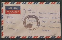 Nepal 1990  UNIPHIL  Peace Keeping Forces In Israel  Cover To  Army General  Kathmandu  #  30438  D  Inde Indien - Nepal