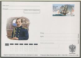 """RUSSLAND / Ganzsache """"150. Jahrestag Der Mission Von Evfimiy Wassiliewitsch Putjatin Nach Japan"""" - Bateaux"""
