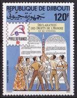 PMo - Djibouti N° PA 247** (cote2.60) - Yibuti (1977-...)
