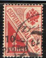 ARMEES DE LA RUSSIE DU SUD 1919 O - Armee Südrussland