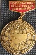 459 Space Soviet Russian Pin. Kaliningrad Space Marathon. Running Festival 1991 - Spazio