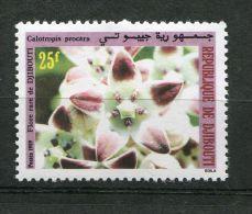 PMo - Djibouti N° 655** - Yibuti (1977-...)