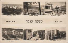 Palestine Postcard Various Views 1947 - Palestine