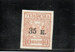 MARIUPOL 1919 * - Armee Südrussland