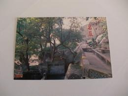 Postcard Postal Macau Macao Templo De A-MA Famoso Rochedo A View Of The A-MA Temple Famous Rock - China