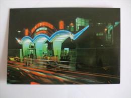 Postcard/Postal  - Macau Macao - View Of The Canidrome - China
