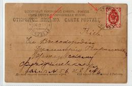 Railway Station Seltso Riga-Orel Railway 1905 - Covers & Documents