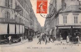 Paris XVII., Rue D'Armaille    Recto Verso - Arrondissement: 17