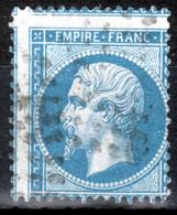 Y & T N°22, Oblitéré, Double Décalage, 3 Voisins - 1853-1860 Napoléon III