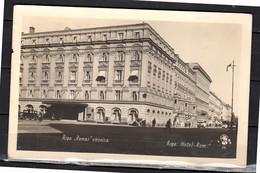 VERY SHARP PHOTO Romas Viesnica Hotel Riga Рига  1939 (r4-6) - Estonia