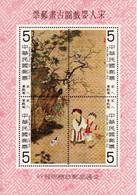 CHINE TAIWAN 1979 ** - Nuevos