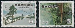 CHINE TAIWAN 1980 O - Usados