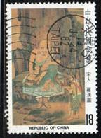 CHINE TAIWAN 1982 O - Usados