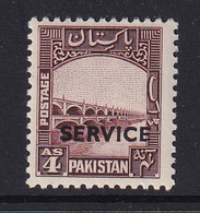 Pakistan: 1948/54   Official - Pictorial 'Service' OVPT    SG O21    4a       MH - Pakistán