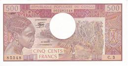BILLETE DE EL CONGO DE 500 FRANCS DEL AÑO 1981 SIN CIRCULAR (BANKNOTE) UNCIRCULATED - Republiek Congo (Congo-Brazzaville)