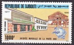 PMo - Djibouti N° PA244** (cote 20.00) - Yibuti (1977-...)