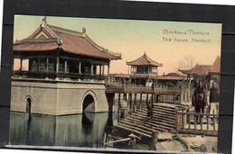 天津 Tientsin Tea House ± 1920  (c8-30) - China