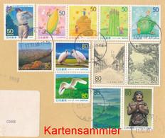 Japan Verschiedene Gestempelte Briefmarken - Siehe Scan - Oblitérés