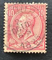 Leopold II OBP 46 - 10c Gestempeld WALCOURT - 1884-1891 Leopoldo II